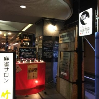 東京オーブン